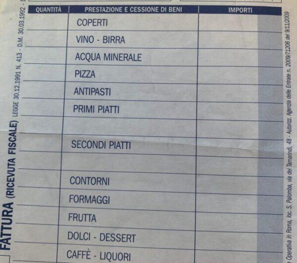 レストランレシート表