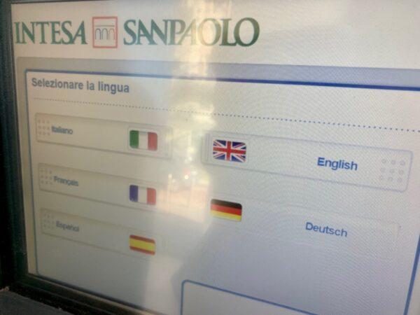 画面で言語選択