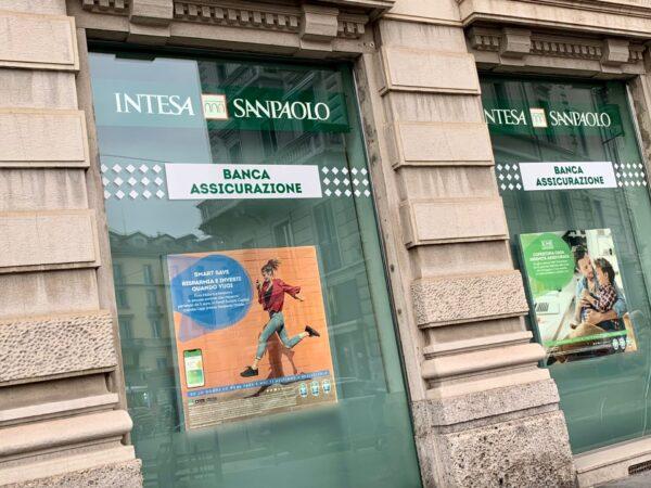 インテーザ・サンパオロ銀行